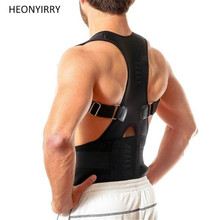 Top Adjustable Magnetic Posture Corrector Back Corset Belt Brace Shoulder Corrector De Postura Braces Supports Face Lift Tool