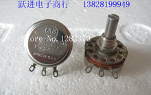 BELLA US imports antique AB JAIN056S105UA 1 trillion danji potentiometer shaft length 22MMX6 3 5PCS