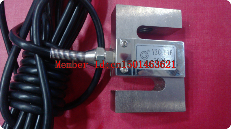 Free shipping Weighing Sensor 20kg 1000kg 2000kg 3000kg 1T 2T 3T S load cell electronic scale