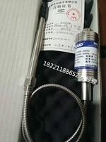 PT123B 150MPA 1 / 2 150/470 power 24vdc output 10 dc 80%fs High temperature melt pressure sensor transmitter