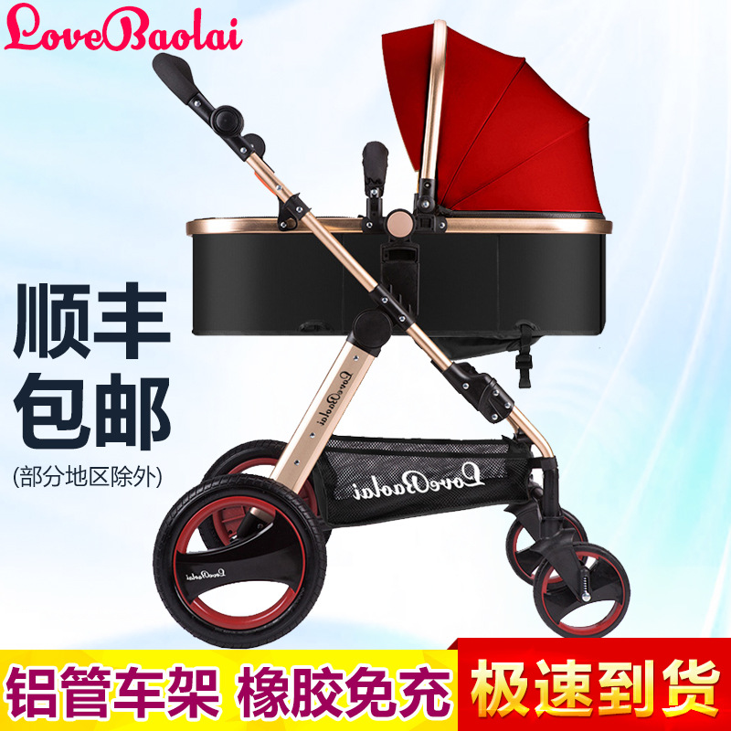 High Landscape Baby Stroller Can Sit And Lie 2-in-1 Trolley  can Foldable Umbrella Carts Big Rear Wheel Tomahawk Wheel stroller high profile luxury baby stroller can sit can lying baby carriage hand can adjustable trolley war ax wheel umbrella car