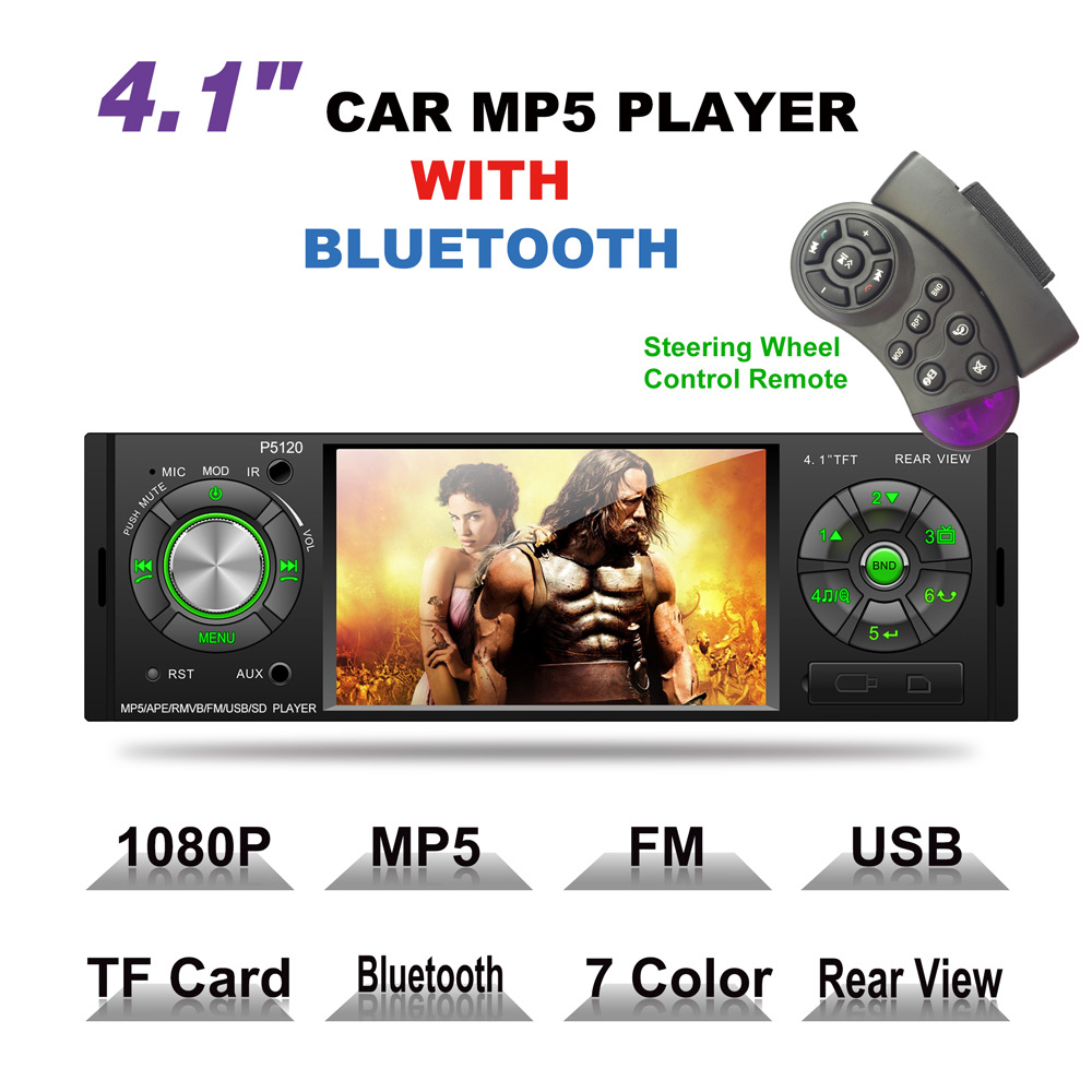 P5120 4 1 Car MP5 Player Bluetooth TFT Screen Stereo Audio FM Station Auto Video with