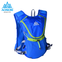 2016 New Lightweight Backpack With Optional 1.5L Hydration Water Bag