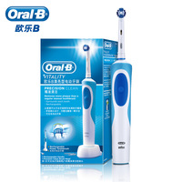 Oral B Electric Tooth Brush Rotation Type Electric Toothbrush Oralb Rechargeable Electric Toothbrush Oral b Vitality