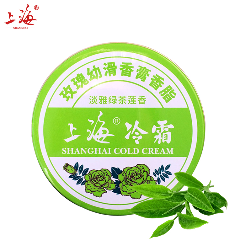 SHANGHAI COLD CREAM--Rose Smooth creamy balm Solid perfume green tea Water lily Whitening, moisturizing, soothing,lasting