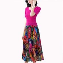 Женское длинное облегающее платье из двух частей элегантное
