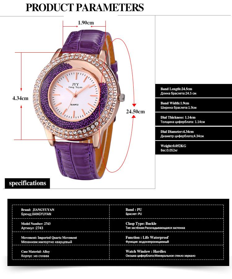 woman watches (14)