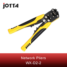 WX-D2-2 multi-functional crimping stripping pliers