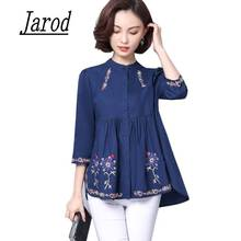 2017 Women Embroidery Blouse Patchwork White Collar Blue Striped Embroidered  Horse Flower Long Sleeve Blouse Work Wear Tops-in Blouses & Shirts from  Women's ...