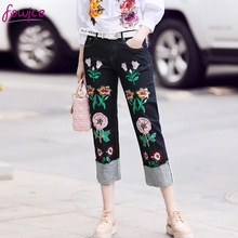 2017 New Spring Fashion Embroidery Flower Women Straight Jeans Folding Ankle-Length Pockets Female Denim Pants with White Belt