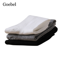 Goebel Men Casual Socks Breathable Comfortable Man Socks Cotton Absorb Sweat Solid Color Male In Tube