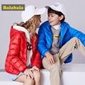 Детский пуховик для мальчиков Новинка 2018 года, осенне-зимние детские пальто для мальчиков и девочек теплая однотонная короткая куртка в сти...