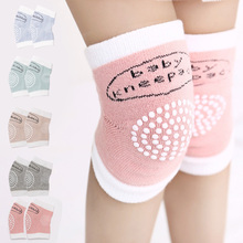 Scorching Promoting Knee Pad Leg Protector Breathable Anti-slip Mushy For Child Youngsters Toddler Toddler Crawling