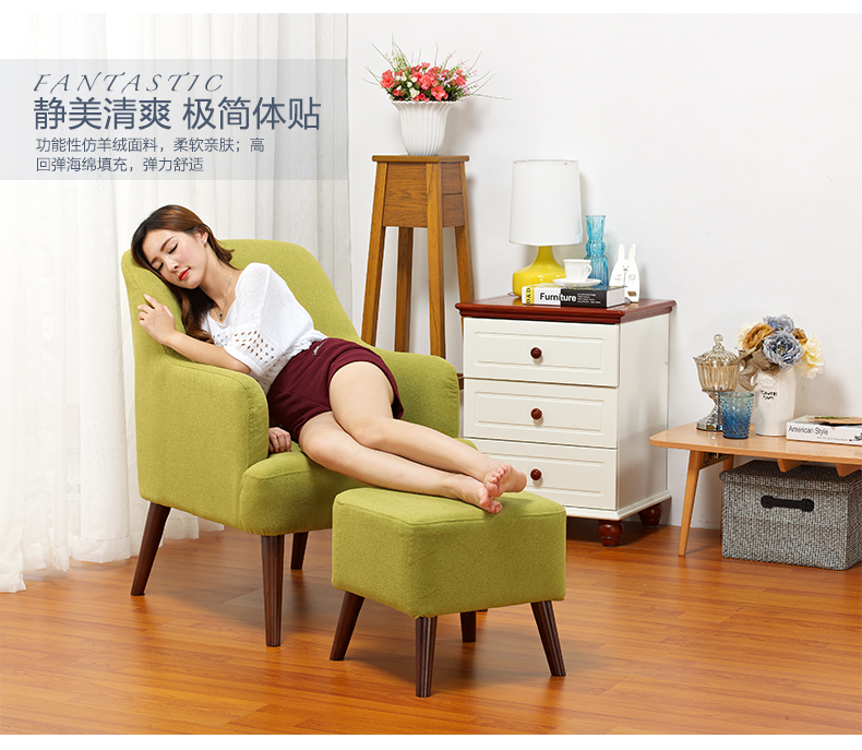 Single person sofa leisure chairs. Solid wood Europe type cloth art sofa. A beanbag chair