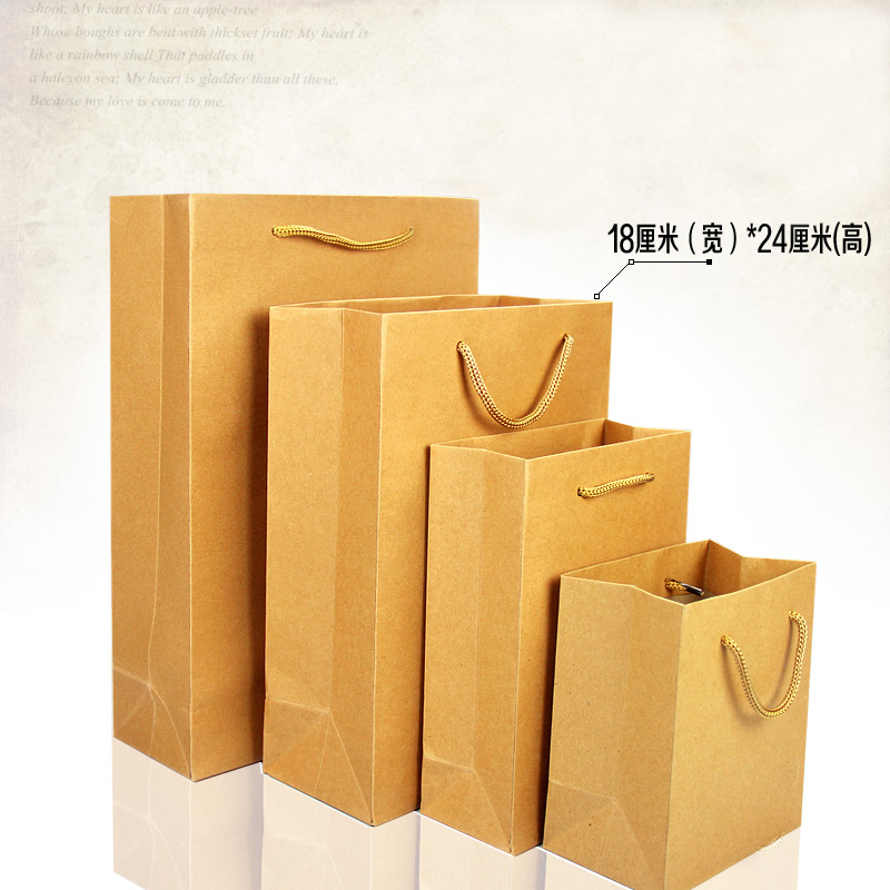 30pcs Lots 18cm 24cm 7cm High Quality Ng Paper Kraft Gift Packaging Brown Bags In Saran Wrap Plastic From Home Garden On Aliexpress