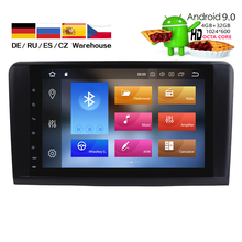 HIRIOT 9''Car Android 9.0 Car NO DVD GPS Player For Mercedes Benz ML W164 W300 ML350 ML450 ML500 GL X164 G320 GL350 GL450 GL500 стоимость