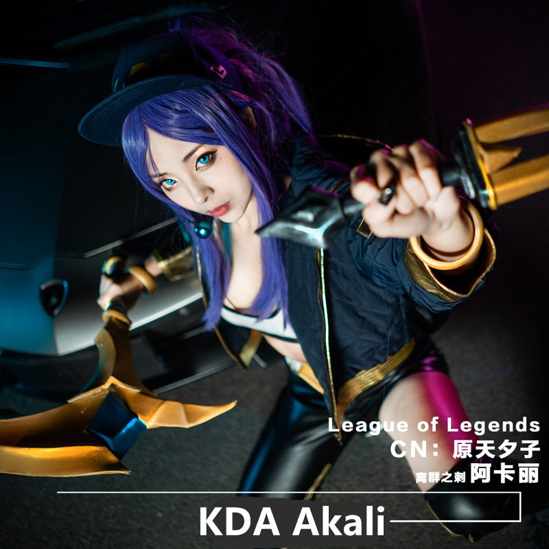2018 Game L.O L KDA AKali The Rogue Assassin Cosplay Costume Outfit K/DA Group AKali Women Party Uniform Full Set Halloween Prop