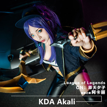 2018 Game L.O L KDA AKali The Rogue Assassin Cosplay Costume Outfit K/DA Group AKali Women Party Uniform Full Set Halloween Prop
