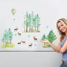 HENGHOME Cartoon Forest Tree Branch Animal Deer Wall Stickers For Kids Rooms Boys Girls Children Bedroom Home Decor 60X90cm(China)