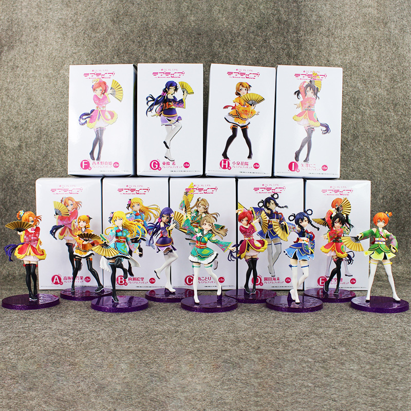 15-19cm Anime Love Live PVC Figure Honoka Minami Kotori Sonoda Umi Yazawa Niko with Fans Cute Girls Model Doll for Collection new love live cosplay shoes sonoda umi lonelive anime party boots custom made