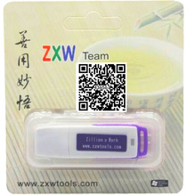 2017 100% оригинал Zillion х Работа ZXW DONGLE Ремонт мобильного телефона плате Ремонт мобильного телефона PCB схема