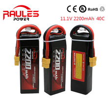 RAULES 3 batteries Lipo 11.1V 2200mAh 40C 3 S T / XT60 for RC helicopter robot Battery Car Qudcopter lipo battery batteries