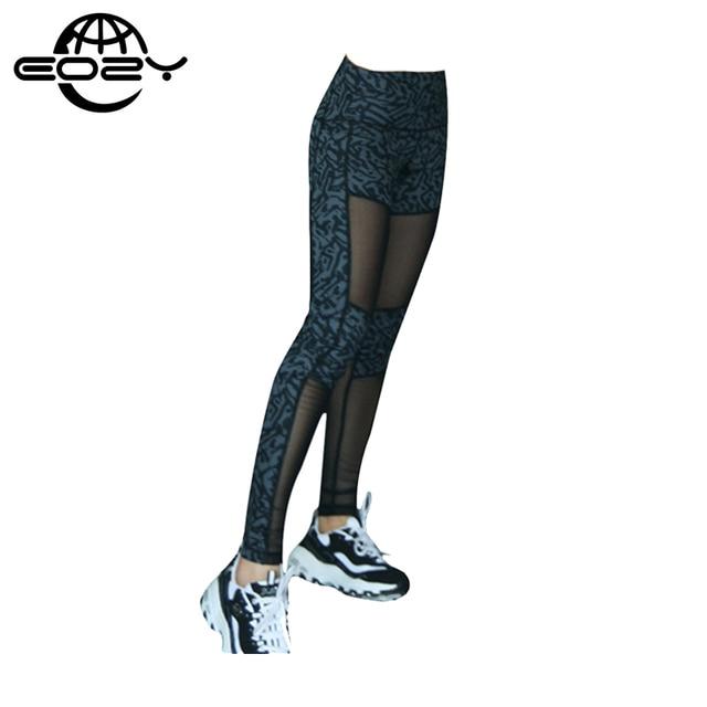 Casual Leopard Print Patchwork Leggings for Women Fashion Pants Fitness Mesh Legging Pants