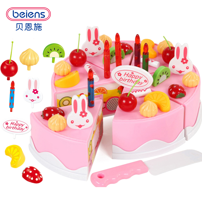 Beiens Kitchen Toys Children Pretend Play Cutting Birthday cake Kids Cutting Fruit Toy 43pcs plastic Food Toy for Baby limited