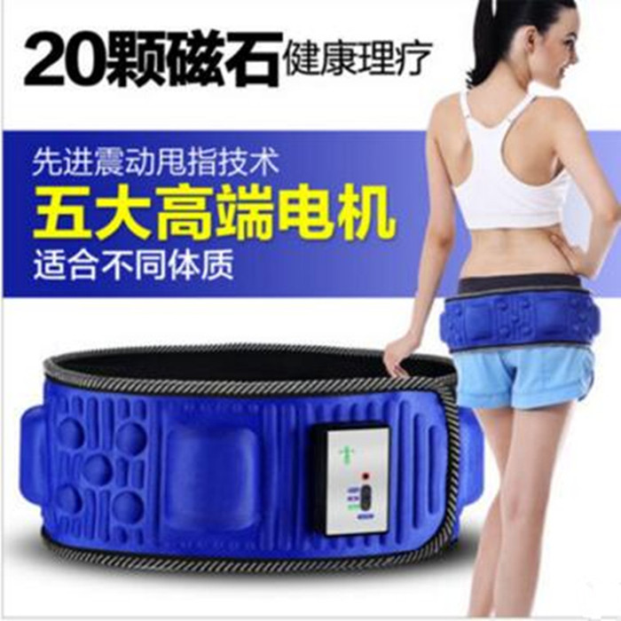 20 magnets Slimming Belt Electric Weight Lose Sauna Belt Vibration Massage Burning Fat Lose Weight Shake Belt Waist Trainer ems trainer belt simulator back waist muscle simulator electric slimming belt back massage belt acupuncture waist trainer