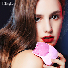 BlingBelle Sonic Face Brush High Frequency 5V  9 Gear Electric Silicone Facial Cleansing For Washing Skin Care Tools