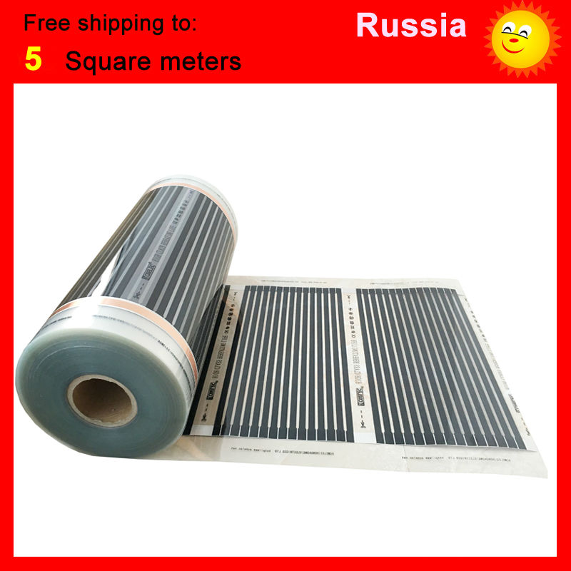 Russia free shipping, 5 Square meter floor Heating film, AC220V infrared heating film 50cm x 10m electric heater for room cimm расширительный бак ere ce 100 л