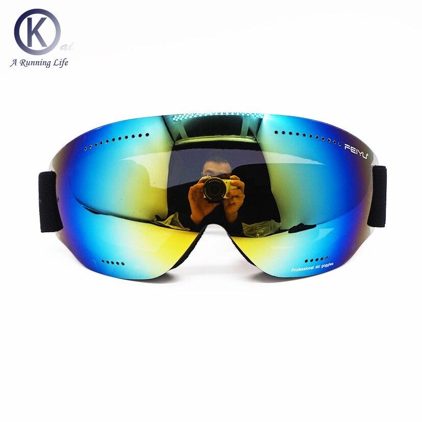 חדש מקצועי ללא מסגרת משקפי סקי משקפי - בגדי ספורט ואביזרים