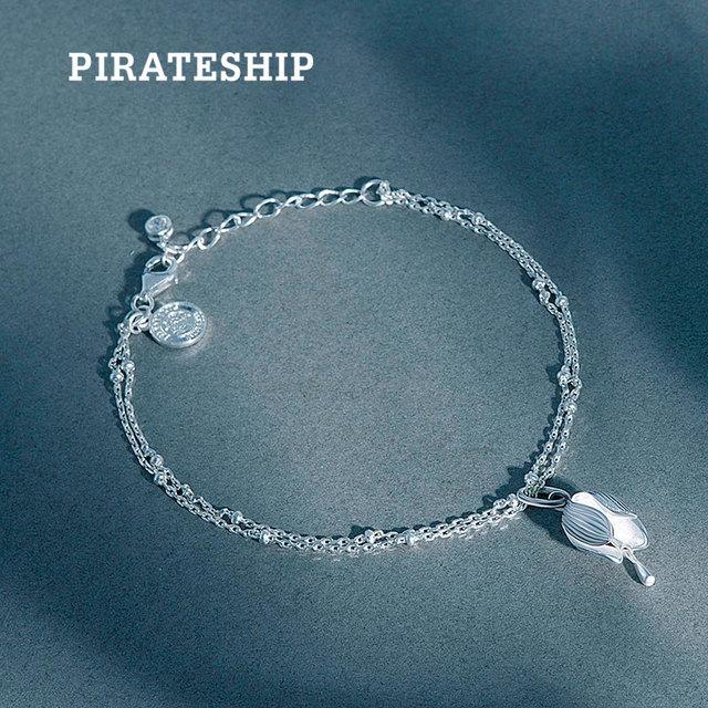Pirate ship silver bell bracelets qingyun