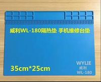 35x25cm Heat Insulation Silicone Pad Electrical BGA Soldering Repair Station Maintenance Platform With Screw Location Mat