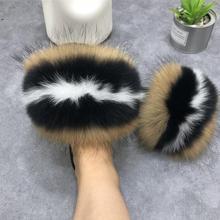 Женские тапочки с натуральным мехом лисы домашние пушистые ползунки удобные с перьями меховые летние туфли на плоской подошве Милая женская обувь лисий мех вьетнамки