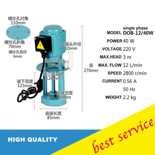 DOB 12A/40W 220v 50hz single phase Cooling emulsion Pump
