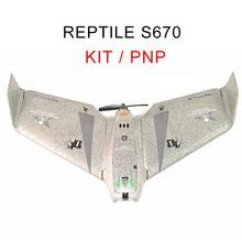 สัตว์เลื้อยคลานS670 V2 SKY SHADOW 670Mm Wingspan FPV EPPปีกบินRacer RCเครื่องบินKIT/ PNP