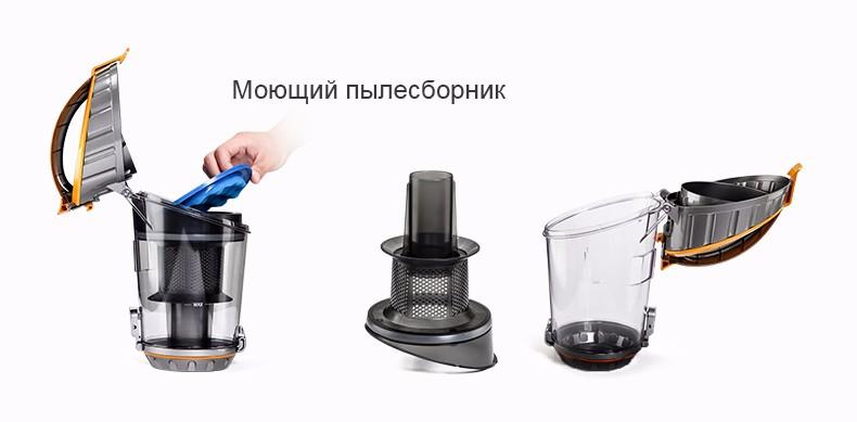 WP900B vacuum cleaner puppyoo (27)