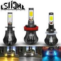 LSlight car fog headlight lamp h27 h3 h8 h11 auto antifog lights led bulb 12v 55w 6000k cob yellow white blue light for car led