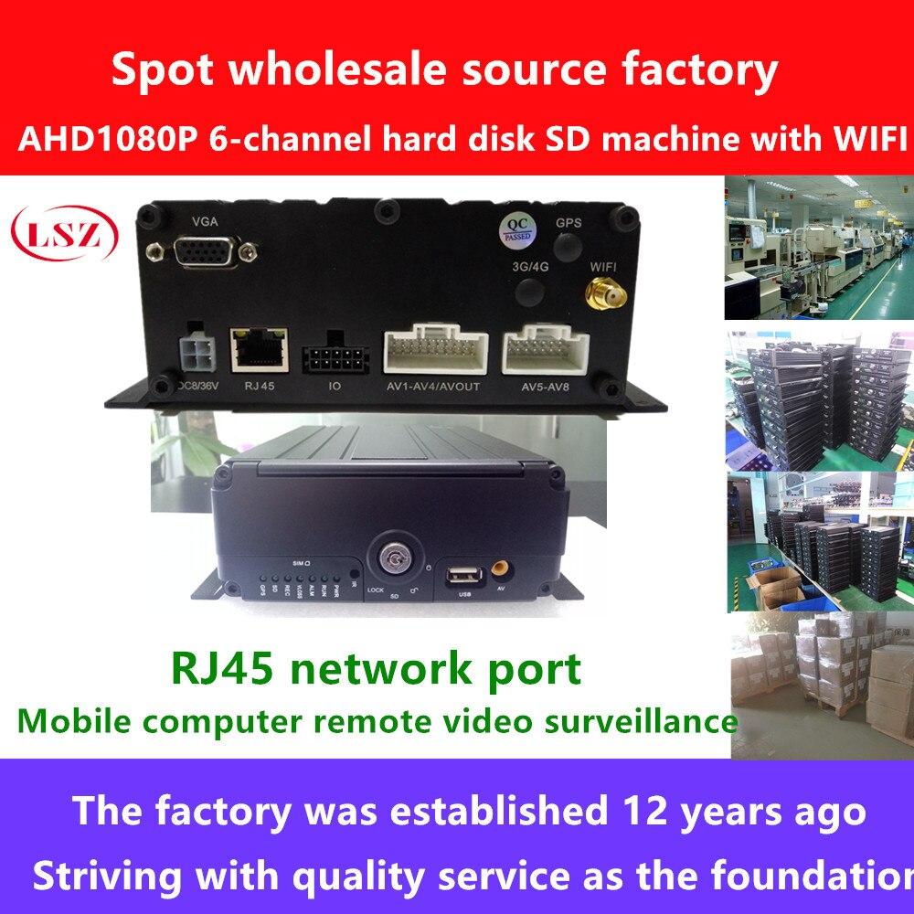 Source usine GPS positionnement WiFi voiture enregistreur vidéo vidéo en temps réel surveillance à distance zone aveugle système de surveillance auxiliaire