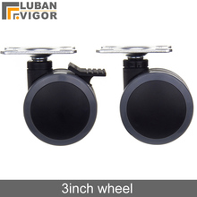 3 inch PU double wheel bearing with brake   Flat panel installation or no,Mute Wearable,For Medical equipment