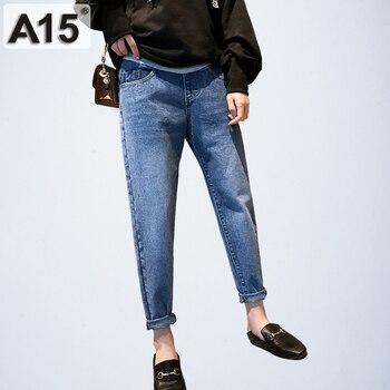יולדות מכנסיים לנשים בהריון בגדי הריון ג ינס מכנסיים בתוספת גודל מתכווננת מותניים ג ינס בטן ז אן מכנסיים סתיו