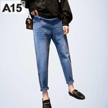 Maternity Pants for Pregnant Women Clothes Pregnancy Jeans Pants for Plus Size Adjustable Waist Denim Belly Jean Trousers Autumn - DISCOUNT ITEM  41% OFF Mother & Kids