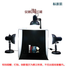 photo light tent soft box small shooting station set photography light background lamp holder camera box