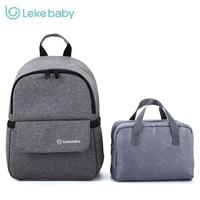 Lekebaby Thermal Insulation Bag Breast Milk Storage Backpack Baby bottle Fresh keeping Cooler Bags for Baby Care Mom & Kids