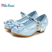 01c06e3f1 معرض sofia shoes بسعر الجملة - اشتري قطع sofia shoes بسعر رخيص على  Aliexpress.com