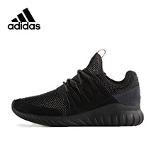 New Arrival Authentic Adidas Originals Tubular Radial Yezzy Men's Breathable Running Shoes Sports Sneakers(China)