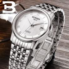 2017 Wristwatches Binger men's watch self-wind sapphire leather strap watches men 12-month Guarantee clock  BG-0388