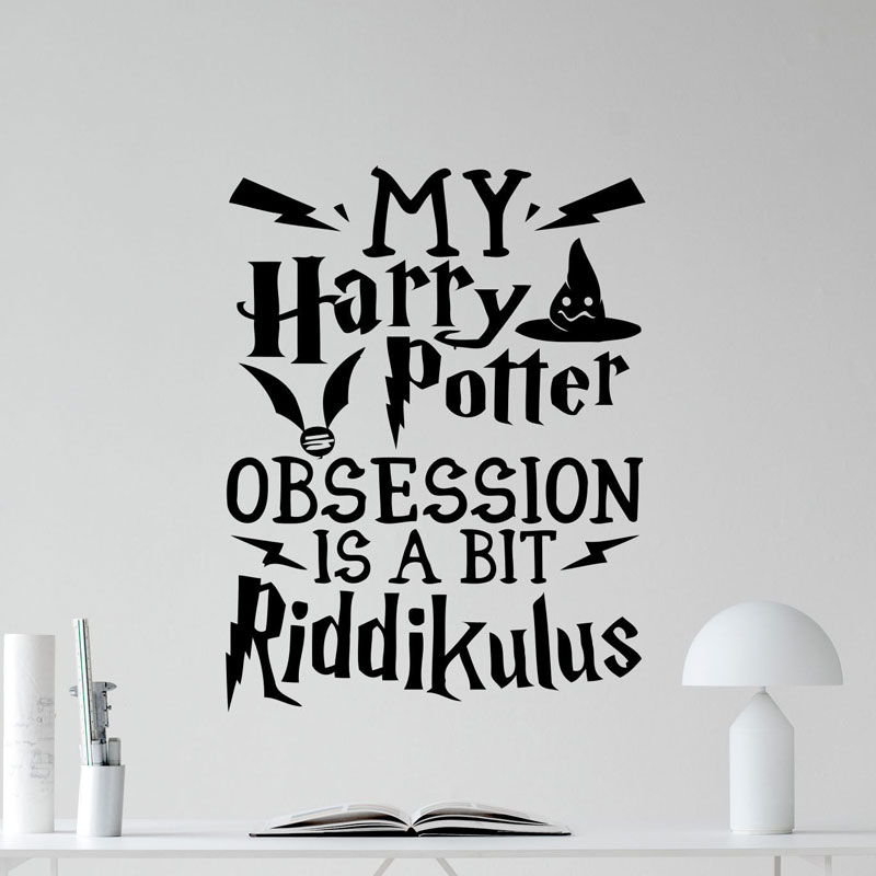 INSPIRED BY DUMBLEDORE HARRY POTTER QUOTES WALL ART DECAL VINYL STICKER My Harry Potter Obsession Is A Bit Riddiculus H-08 ...