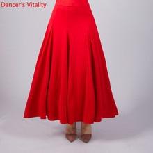 Женская юбка для бальных танцев, квадратные тренировочные костюмы, высокая талия, большая юбка для танцев, латинский вальс, танго, одежда для соревнований